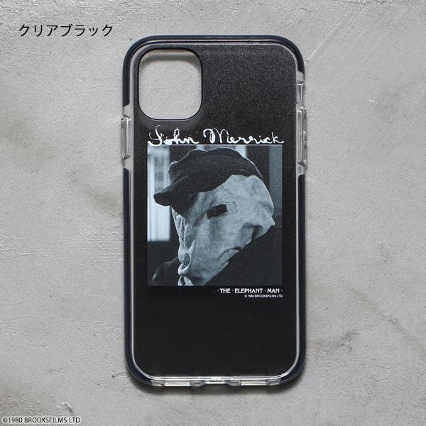 エレファント・マン iPhoneケース