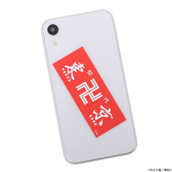 東京卍リベンジャーズ ステッカーセット