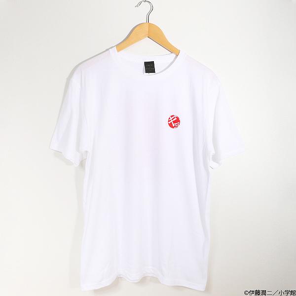 伊藤潤二「ギョ」Tシャツ