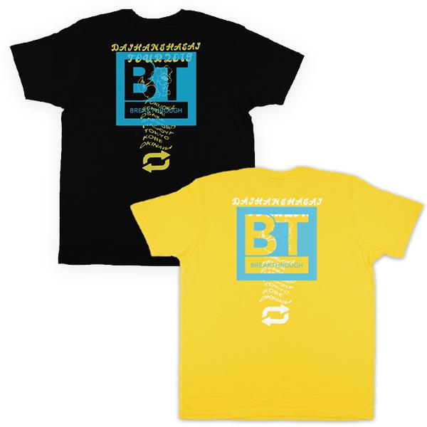 LUCK'A企画 Tシャツ再生プロジェクト tricot Tシャツ