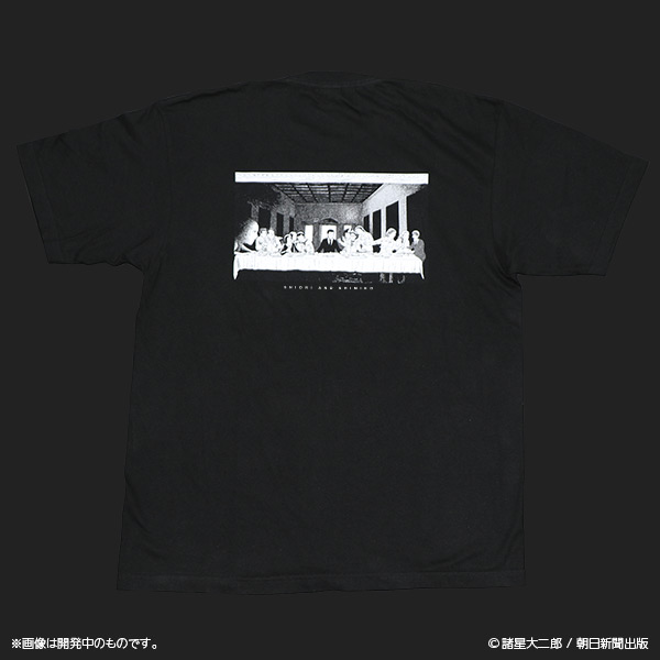 栞と紙魚子 晩餐Tシャツ