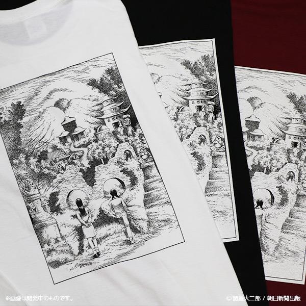 栞と紙魚子 ボリスロングスリーブTシャツ