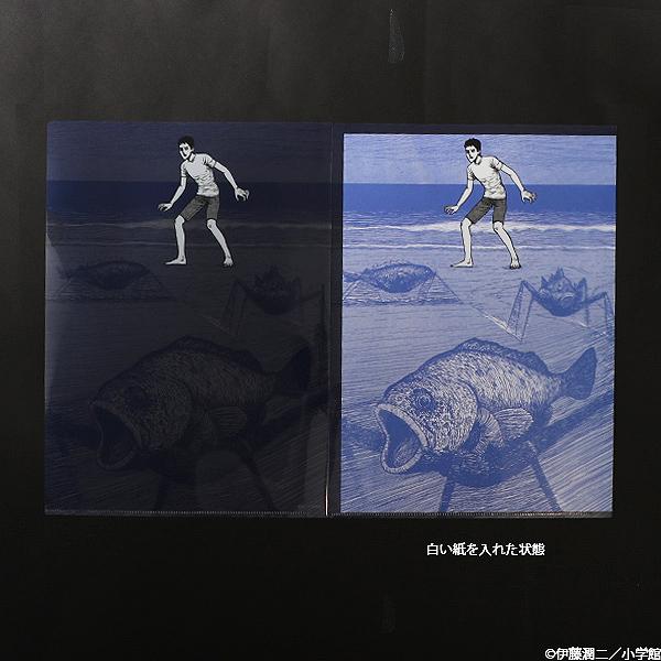 伊藤潤二 クリアファイル2枚セット
