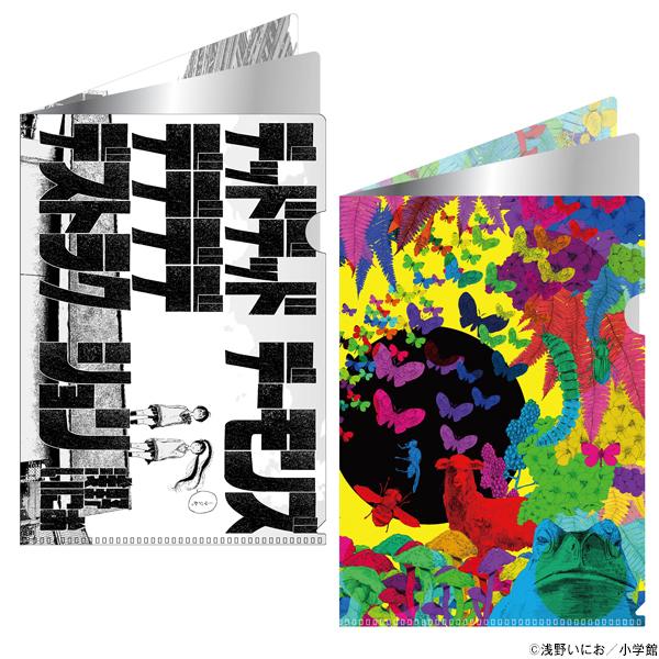 浅野いにおの世界展〜Ctrl+T2〜 メタリックA4クリアファイル