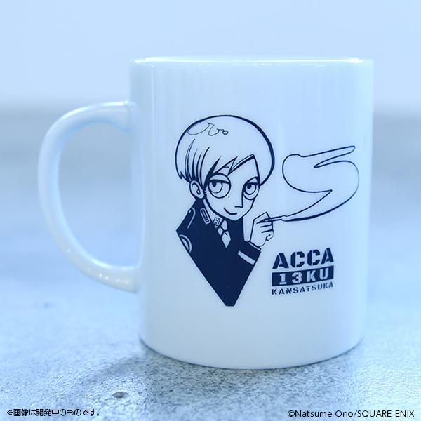 ACCA13区監察課 ジーンとニーノのマグカップ