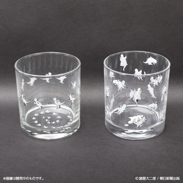 栞と紙魚子 ムルムルグラスセット