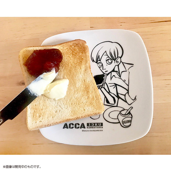 ACCA13区監察課 ジーンの食パン皿