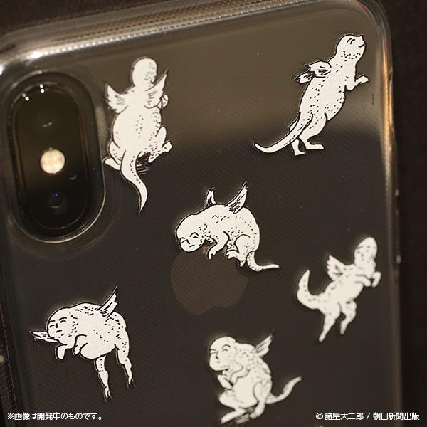 栞と紙魚子 ムルムルiPhoneケース(7、8、X用)