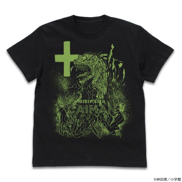 ドロヘドロ カイマン Tシャツ Ver.2.0