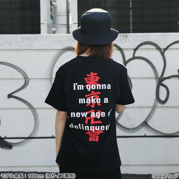 東京リベンジャーズ 「東京卍會」Tシャツ
