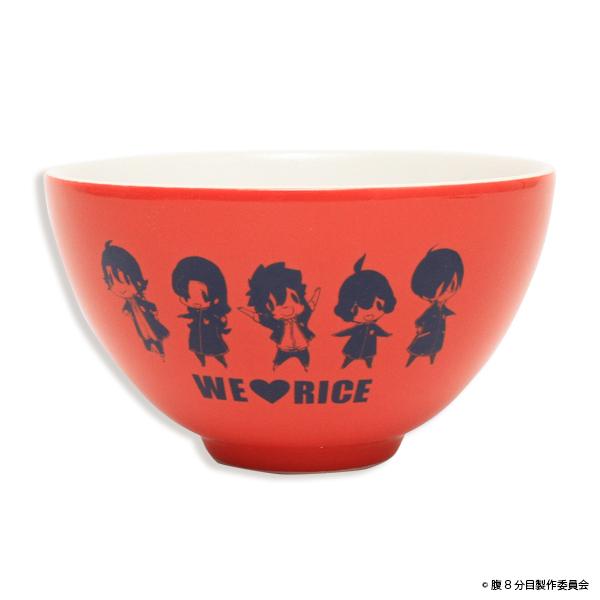 ラブ米-WE LOVE RICE- お茶碗