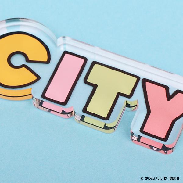 CITY アクリルキーホルダー