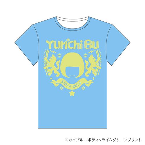 Yun*chi ゆんち部*Tシャツ