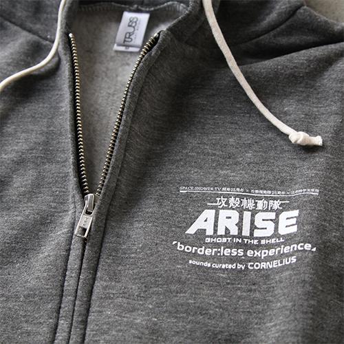 """攻殻機動隊ARISE""""border:less experience"""" ロジコマ パーカー"""