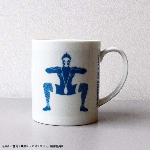 HK/変態仮面 アブノーマル・クライシス 温感マグカップ