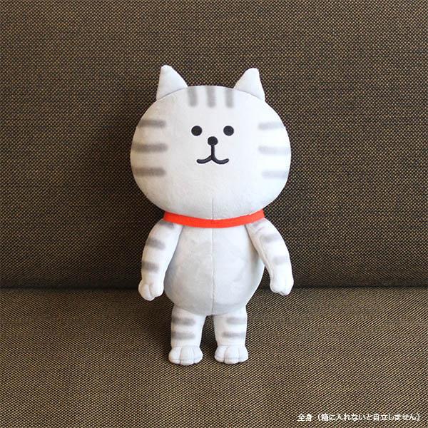世界から猫が消えたなら キャベツぬいぐるみ