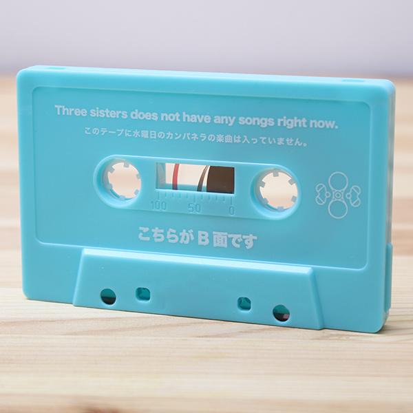 水曜日のカンパネラ 空カセット3姉妹「名はまだ無いッ!」
