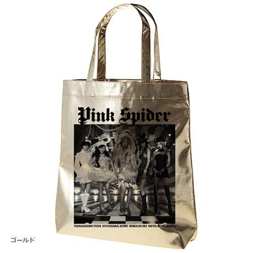 ピンク スパイダー メタリックバッグ