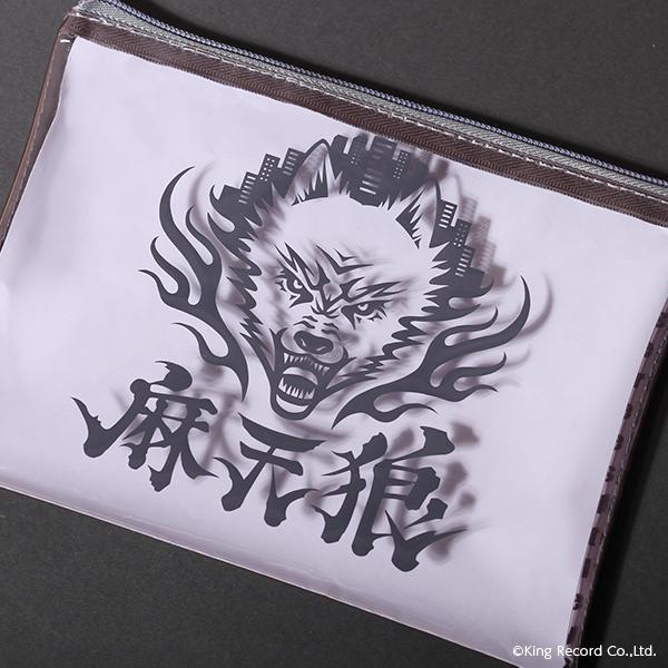 ヒプノシスマイク-Division Rap Battle- クリアポーチ