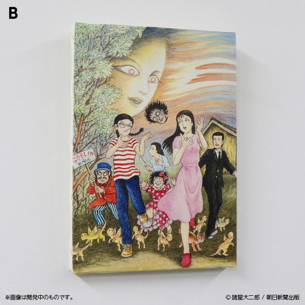 栞と紙魚子 キャンバスアート