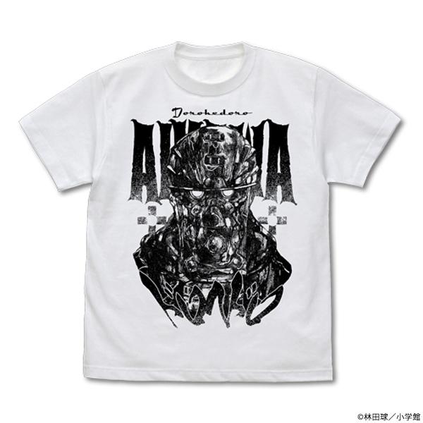 ドロヘドロ 会川 Tシャツ