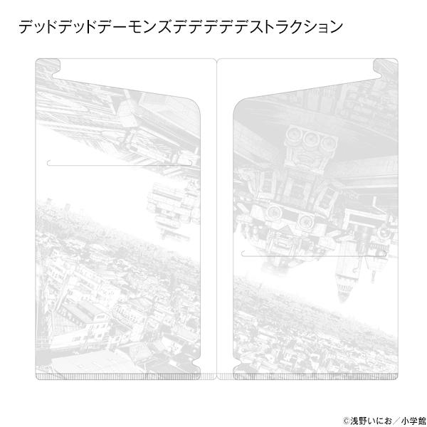 浅野いにおの世界展〜Ctrl+T2〜 Wチケットクリアファイル