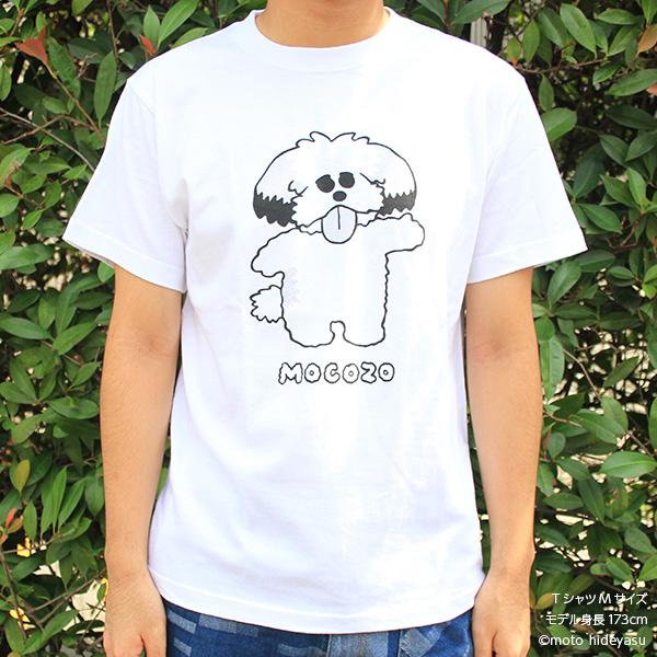 モコゾウ プリントTシャツ
