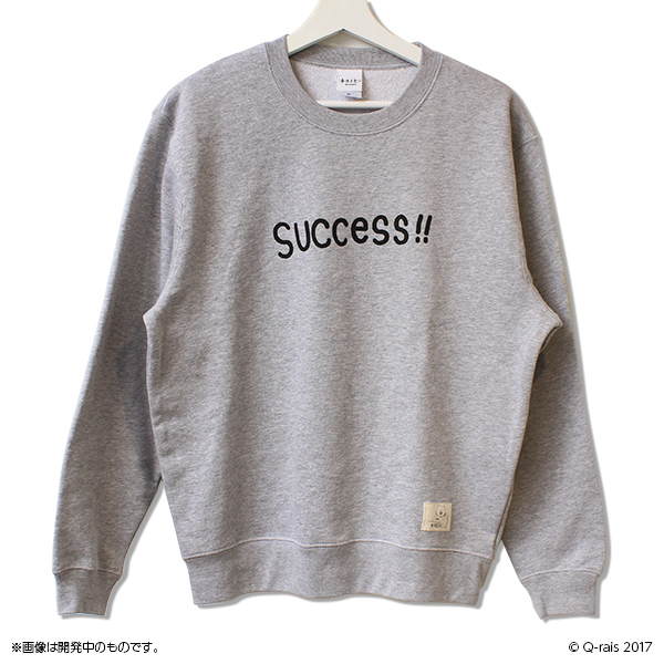 ネコノヒー success!! トレーナー