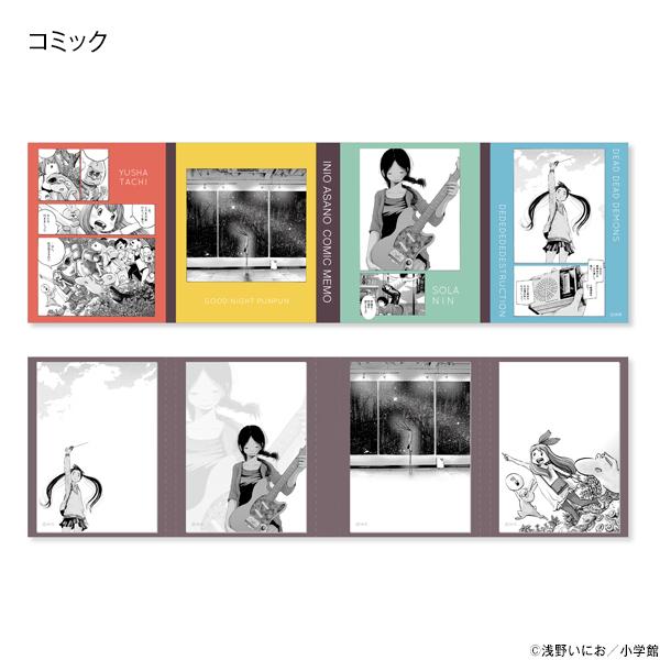 浅野いにおの世界展〜Ctrl+T2〜 パタパタメモ