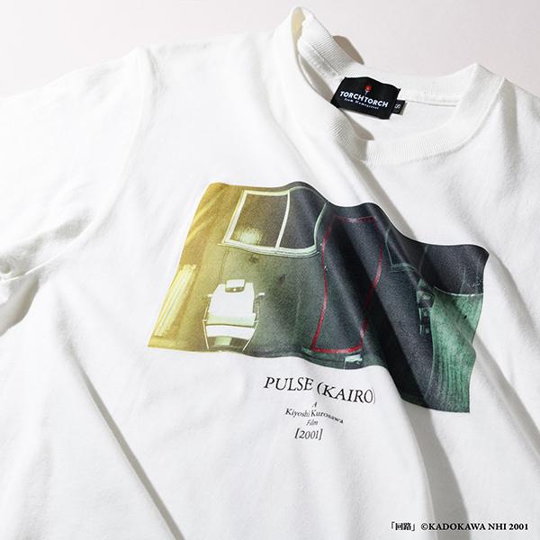 黒沢清 アパレルコレクション 回路 開かずの扉 T-Shirt