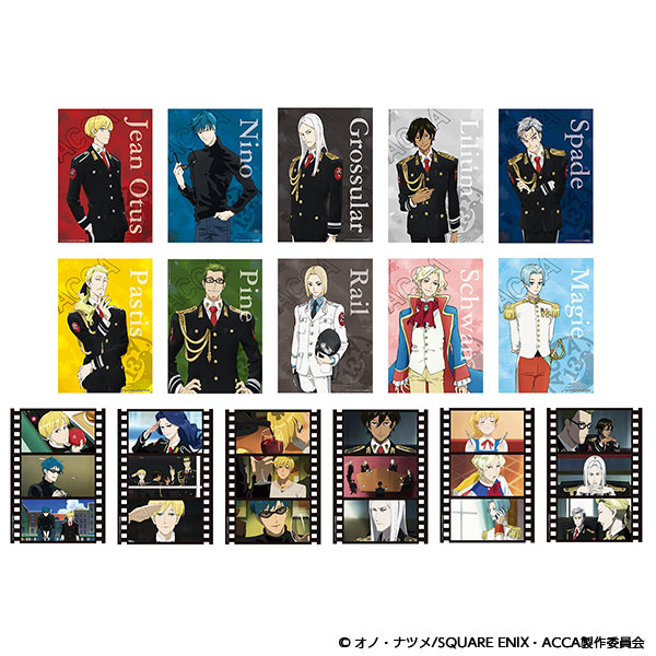 ACCA13区監察課 ポスターコレクション