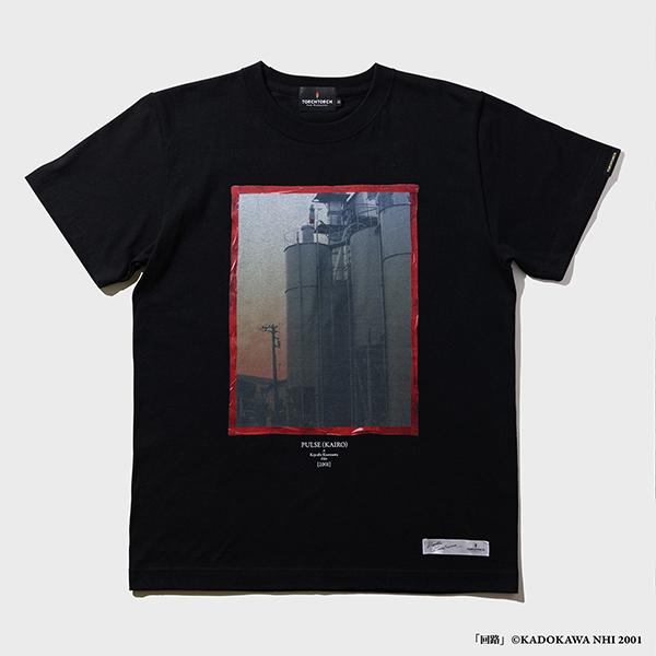 黒沢清 アパレルコレクション 回路 赤いスカートの女 T-Shirt