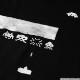VIDEO GAME TOKYO スペースインベーダー SHOOTINGシリーズ スウェット ブラック