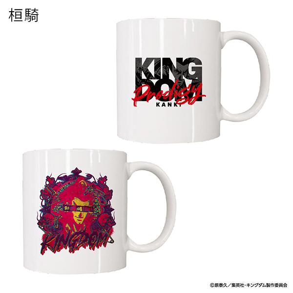 キングダム マグカップ