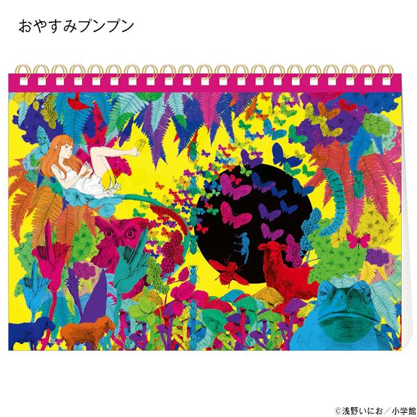 浅野いにおの世界展〜Ctrl+T2〜 リングノート