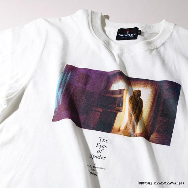 黒沢清 アパレルコレクション 蜘蛛の瞳 T-Shirt