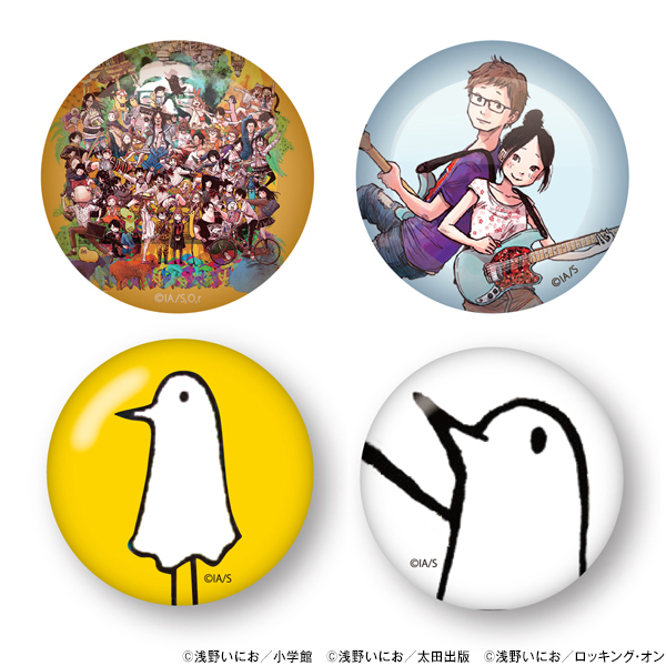 浅野いにおの世界展〜Ctrl+T2〜 クリスタルマグネット