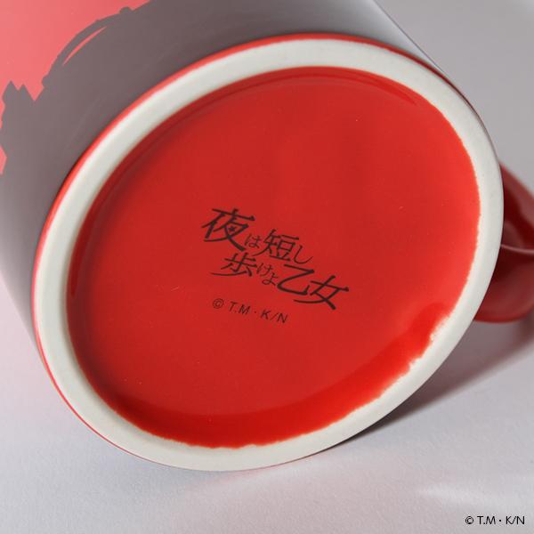 夜は短し歩けよ乙女 京都の街を歩く乙女のマグカップ