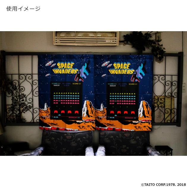 VIDEO GAME TOKYO スペースインベーダー 遮光付きカーテン 135cm