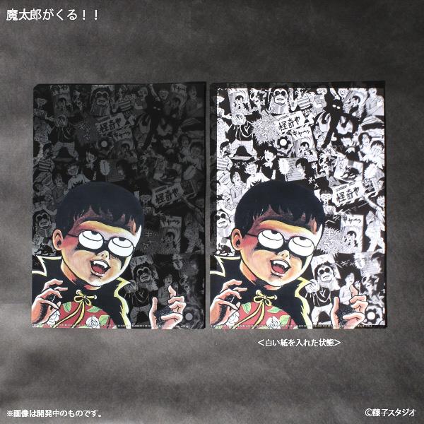 藤子不二雄(A) マジッククリアファイル