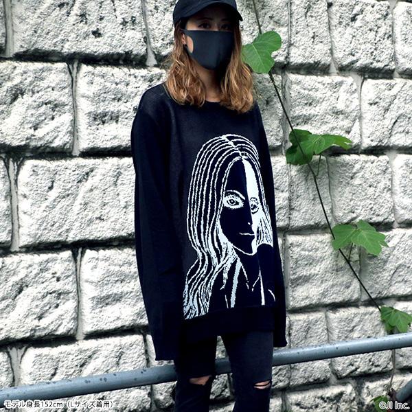 MUCC×伊藤潤二 「娼婦」ニットセーター
