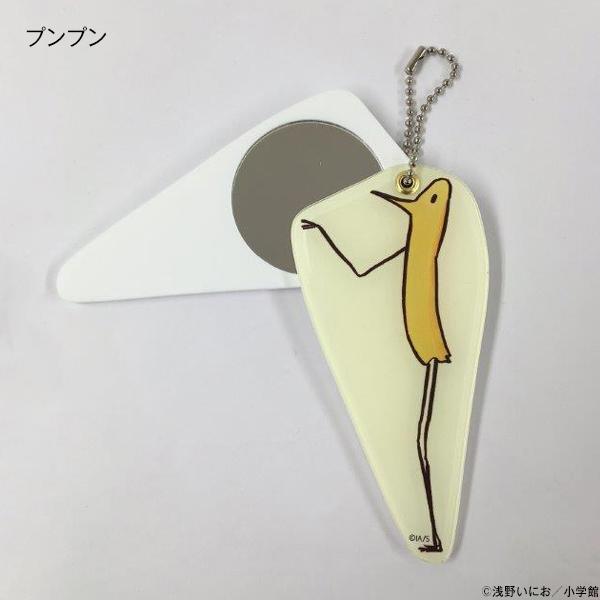 浅野いにおの世界展〜Ctrl+T2〜 スライドミラー