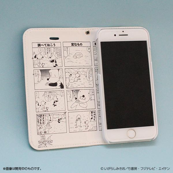 ぼのぼの iPhoneケース(6/6s、7、8用)