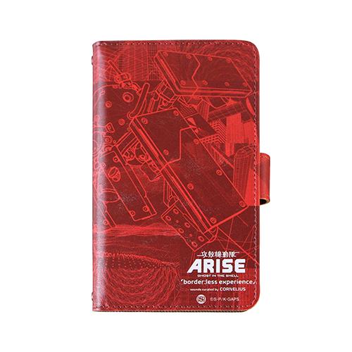 "攻殻機動隊ARISE""border:less experience"" P.W.T.S. PHONE CASE"