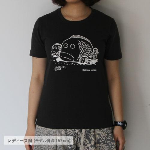 吾妻ひでおTシャツ「のた魚」