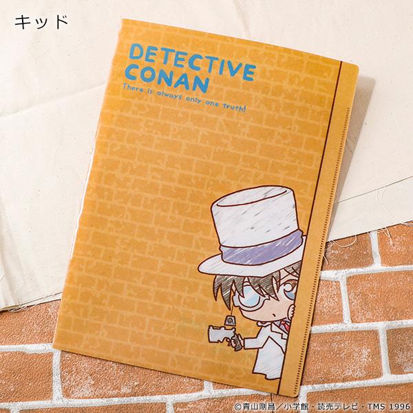 名探偵コナン ついせきちゅうダブルポケットクリアファイル
