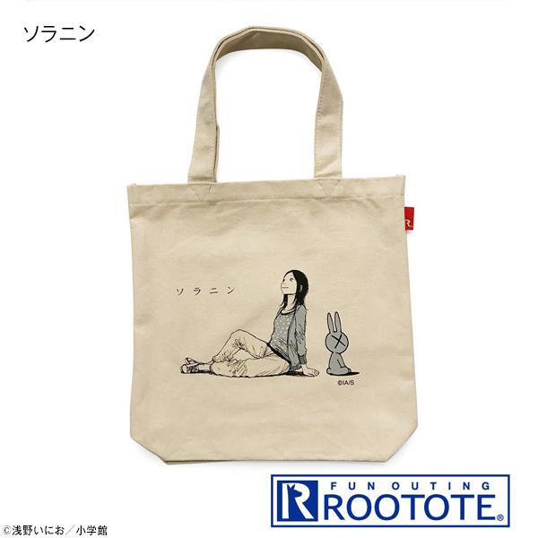 浅野いにおの世界展〜Ctrl+T2〜 ROOTOTE トール