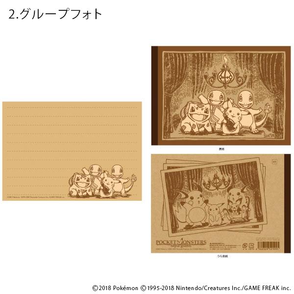 ポケモン セピアグラフィティ B7メモ帳