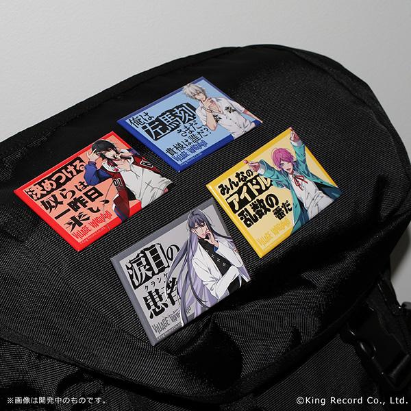 ヒプノシスマイク-Division Rap Battle-×ヴィレッジヴァンガード  POP風スクエアバッジ(1BOX)