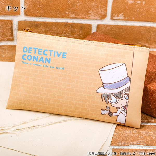 名探偵コナン ついせきちゅうポーチ